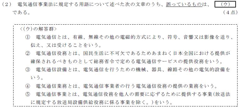 29_1_houki_1_(2).png