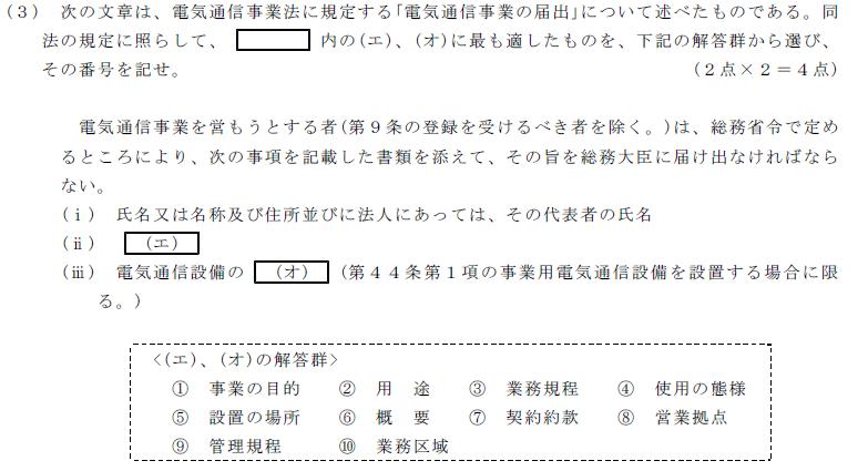 29_1_houki_1_(3).png