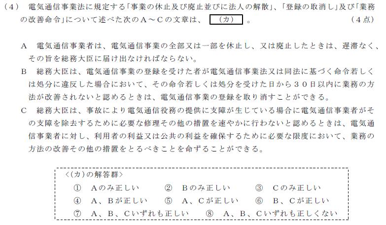 29_1_houki_1_(4).png