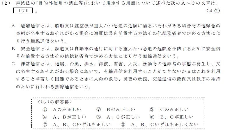 29_1_houki_2_(2).png