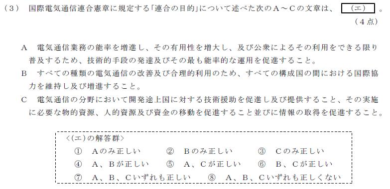 29_1_houki_2_(3).png