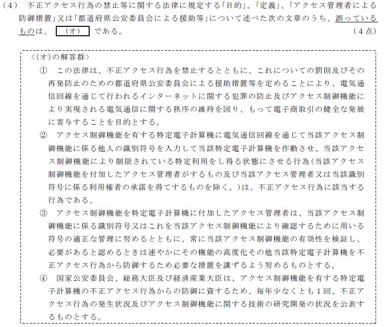 29_1_houki_2_(4).png