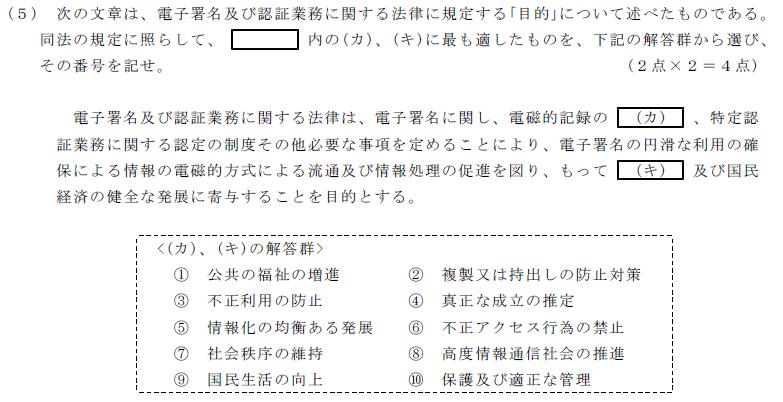 29_1_houki_2_(5).png