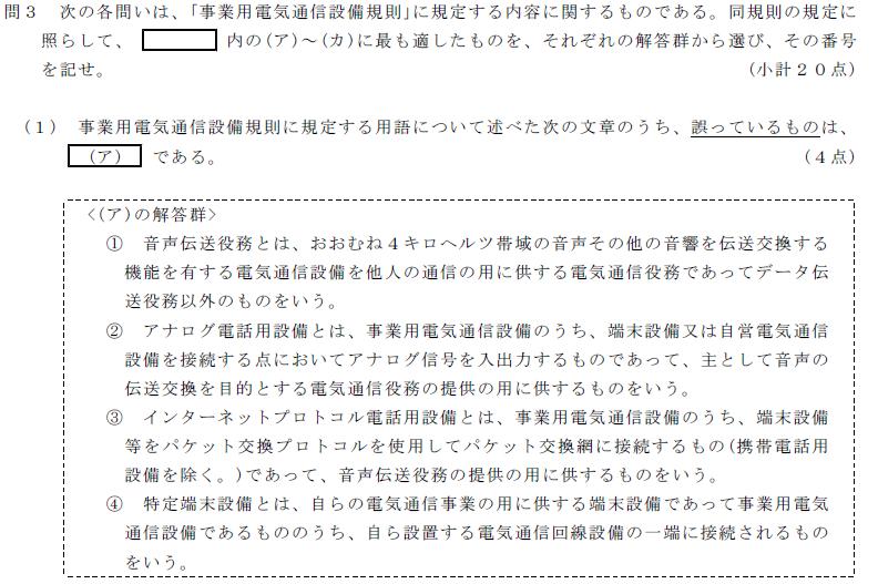 29_1_houki_3_(1).png