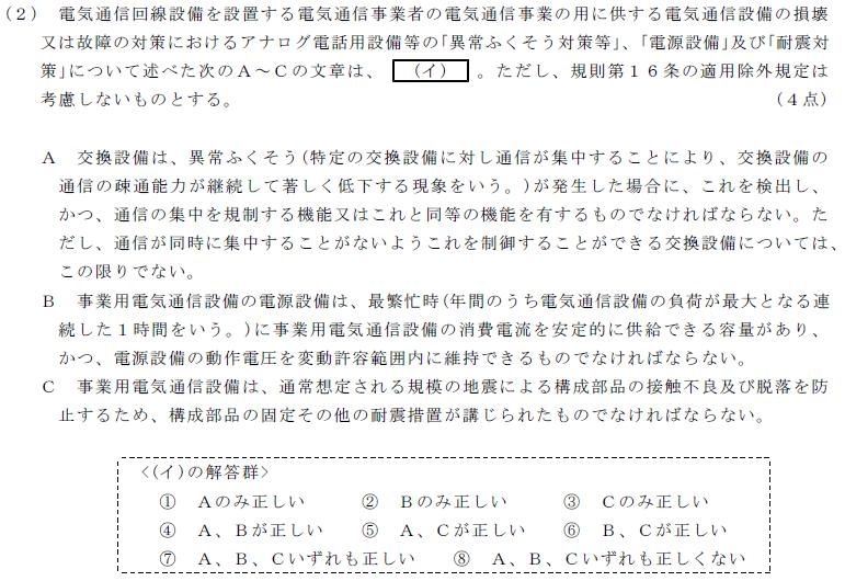 29_1_houki_3_(2).png