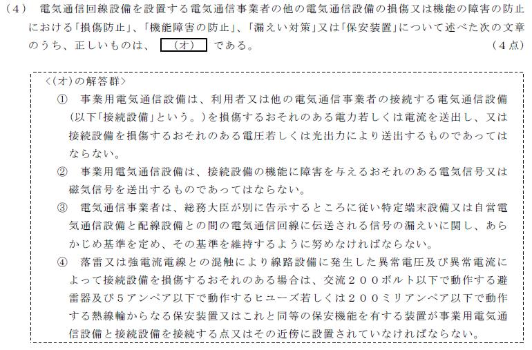29_1_houki_3_(4).png