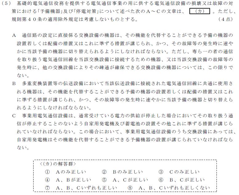 29_1_houki_3_(5).png