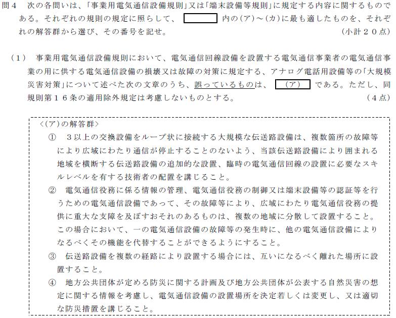 29_1_houki_4_(1).png