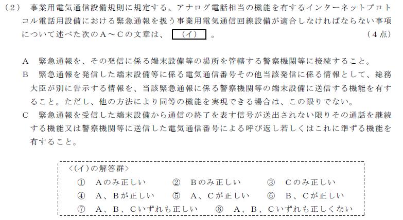29_1_houki_4_(2).png