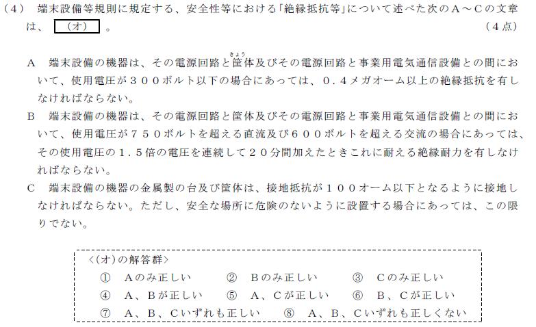 29_1_houki_4_(4).png