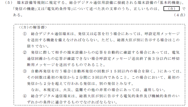 29_1_houki_4_(5).png