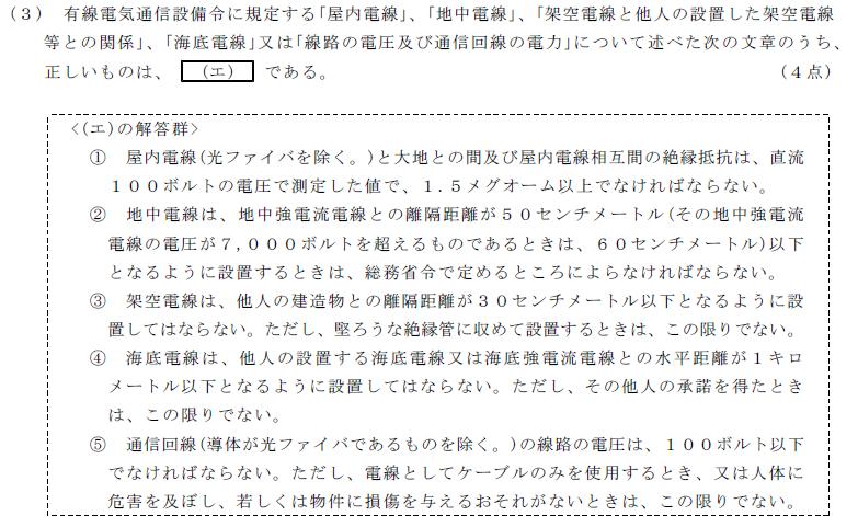 29_1_houki_5_(3).png