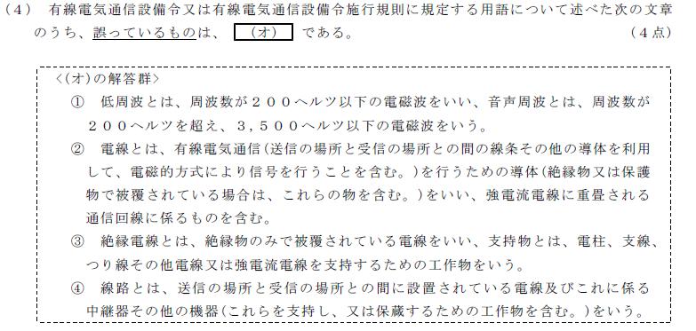 29_1_houki_5_(4).png