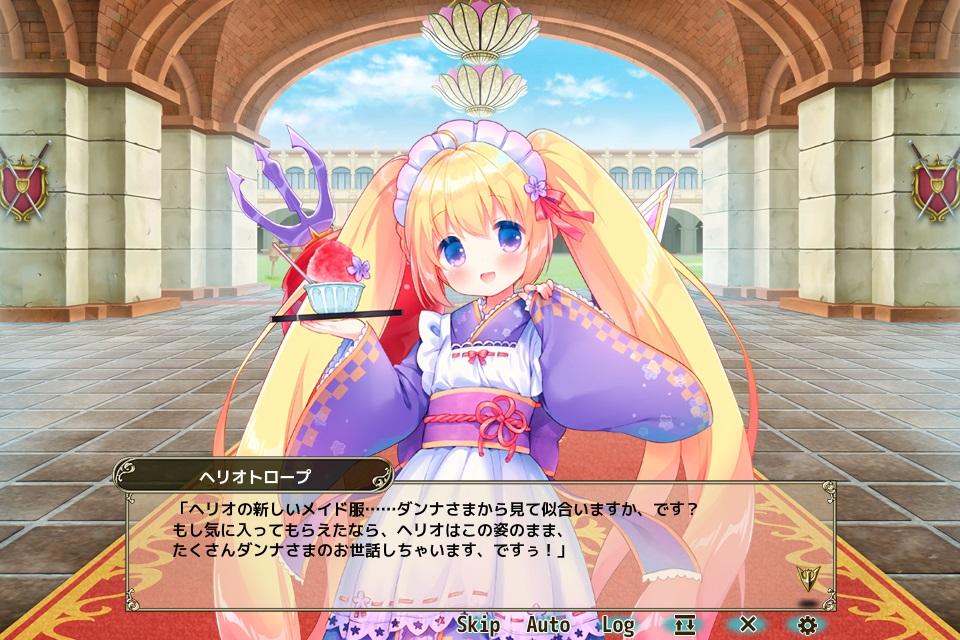 fkg_herio_yukata01.jpg