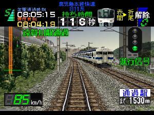 dengo_pro1_1.jpg