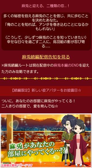 麻兎ルート2
