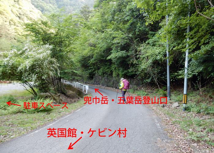 2017,6,3傾山縦走-4