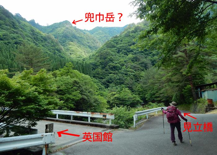 2017,6,傾山縦走-30