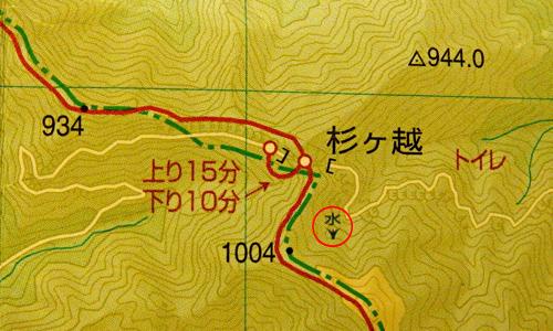 2017,6,3傾山縦走-46