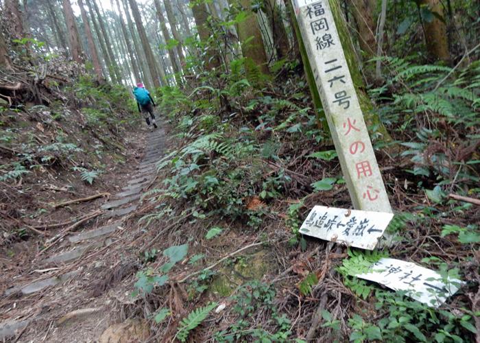 2017,6,24愛嶽山-2