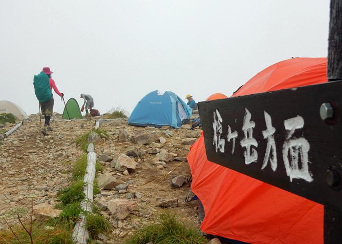 2017,8,12燕岳-26
