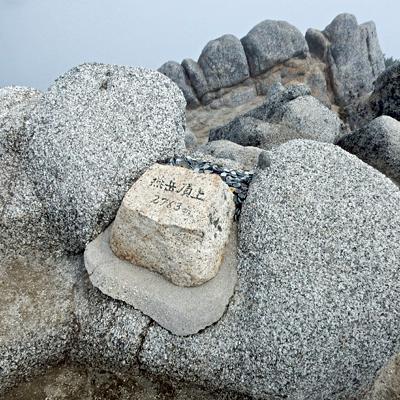 2017,8,12燕岳-33