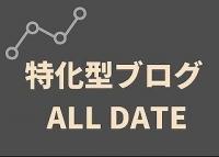 2017-09-02_110657