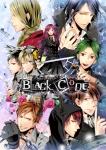 blackcode.jpg