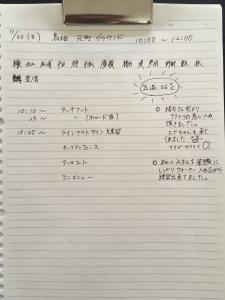S__12501002.jpg