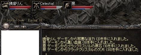 LinC0078.jpg