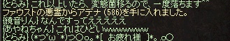LinC0358.jpg