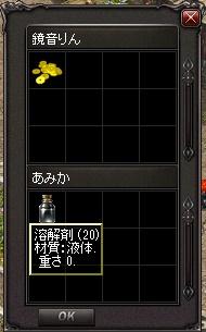 LinC0451.jpg