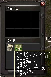 LinC0456.jpg
