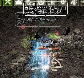 LinC0640.jpg
