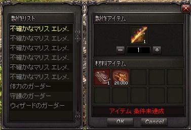 LinC0647.jpg