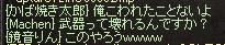 LinC0661.jpg