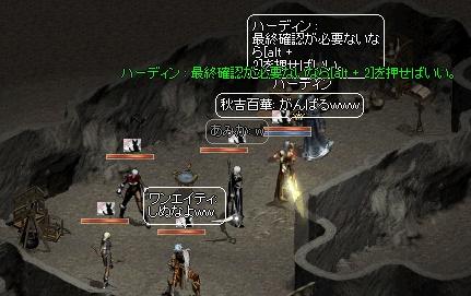 LinC0672.jpg
