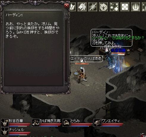 LinC0686.jpg