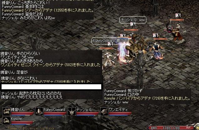 LinC0740.jpg