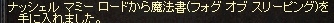 LinC0746.jpg