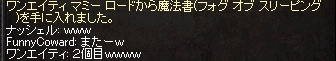 LinC0748.jpg