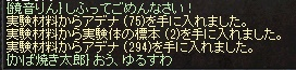 LinC0761.jpg