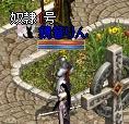 LinC0780.jpg