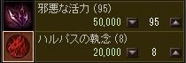 LinC0860.jpg