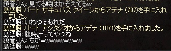 LinC0864.jpg