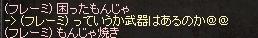 LinC0869.jpg