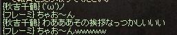 LinC0873.jpg