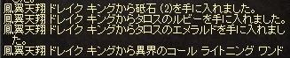 LinC0898.jpg