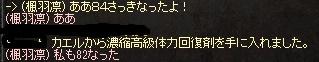 LinC0948.jpg