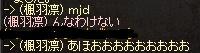 LinC0949.jpg